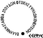 Image of the HeSSHEP logo